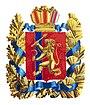 Krasnojarsko krašto herbas