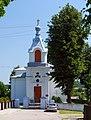 Krynki Cerkiew front z drzewem.jpg