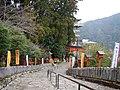 Kumano Kodo pilgrimage route Kumano Nachi Taisha World heritage 熊野古道 熊野那智大社14.JPG