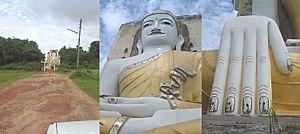 Kyaikpun Buddha - Image: Kyaik Pun Buddha