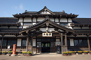 Taisha, Shimane - Taisha old JR station