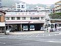 Kyusyugo Nagasaki office.JPG