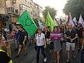 LGBT Potesting in Florentine, south Tel Aviv 2.jpg
