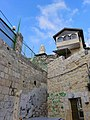 Lacustris Angle prayer centre, off Via Dolorosa Street, The Old City, Jerusalem.jpg