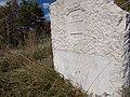 Lapide commemorativa Castello Machilone.jpg