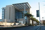 The Lloyd D. George Federal District Courthouse in Las Vegas is the first Federal Building built to the post-Oklahoma City blast resistant standards.