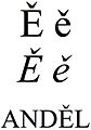 Latin small and capital letter e with caron.jpg
