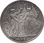 Two allegorical females shake hands, one holding goblet. Behind the females are standards, fasces, shields, grape vines and scenery. At their feet are the dates of 1839 and 1876. Legend along edge above, denomination in exurge below.