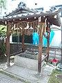 Le Temple Shintô Kadode Hachiman-gû - Le temizuya.jpg