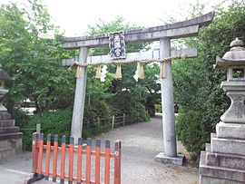 Le Temple Shintô Kisshô-in Ten'man-gû - Le torii d'entrée.jpg