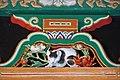 Le chat qui dort du sanctuaire shinto Toshogu de Nikko (Japon) (42552390274).jpg
