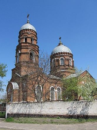 Lebedyn - Image: Lebedyn Mykolaivska church