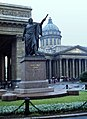Leningrad-14-Mutter-Gottes-von-Kasan-Kathedrale-1975-gje.jpg