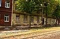 Liepāja - pilsēta zem liepām - panoramio.jpg