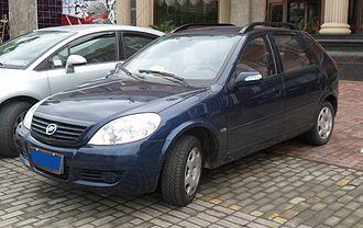 Nakhchivan Automobile Plant - Image: Lifan 520i 01 China 2012 05 20