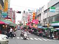 Lingya 2nd Road, Kaohsiung City.jpg
