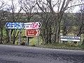 Lisnaragh Road - geograph.org.uk - 708502.jpg