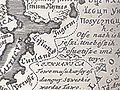 Lithuanian language in European language map 1741.jpg