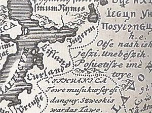 Lord's Prayer - Detail of the Europa Polyglotta published with Synopsis Universae Philologiae in 1741; the map gives the first phrase of the Lord's Prayer in 33 different languages of Europe.