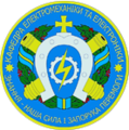 Logo eme2017.png