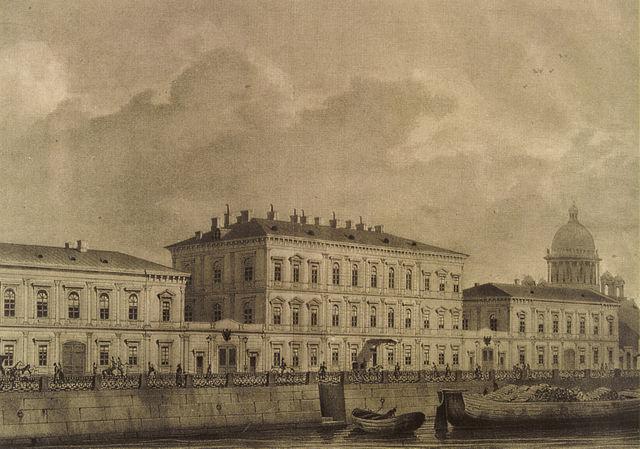 Дом М.В.Ломоносова на Мойке. Литография Виктора по рисунку Л.О.Премацци. XIX век