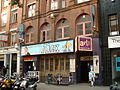 London Arts Theatre 2007.jpg