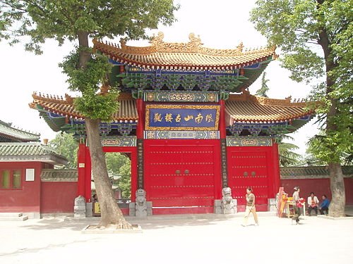 The entrance to the Louguan temple. Louguan Gate.JPG
