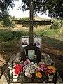 Lugar del fusilamiento de Fortunato Arias .jpg