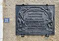 Luxembourg Koerich M Rodange plaque.jpg