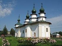 Mănăstirea Agafton.jpg