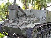 M37 SPH
