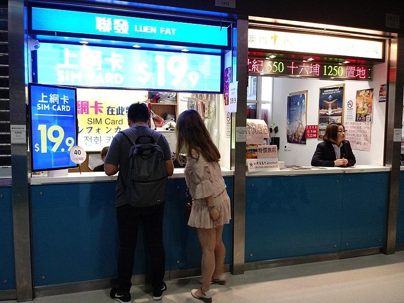 Macau Ferry Terminal / Sim card