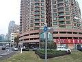 MC 澳門 Macau shuttle bus from StarWorld Casino to 關閘廣場 Praça das Portas do Cerco border gate square January 2019 SSG 16.jpg
