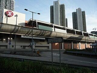 Heng On station MTR station