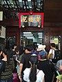 Macau, 黃枝記粥麵, 新馬路, 澳門 (17308939142).jpg