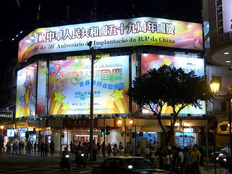 Другие: Акция задержка посылок - 'День образования КНР' - 1 октября