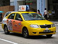 Macau Yellow Taxi.jpg