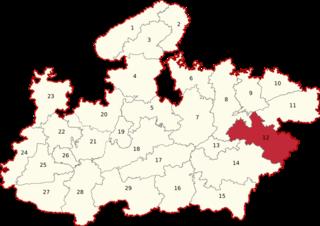 Shahdol (Lok Sabha constituency)