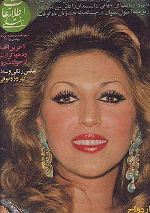 تصویر مهستی بر جلد مجله «اطلاعات هفتگی» شمارهٔ ۱۶۹۹ مرداد 1353