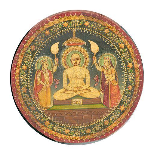 Mahavra 1900 art