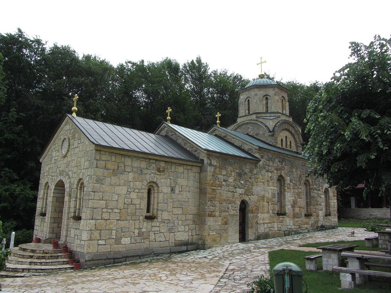 File Manastir Tresije 3 Jpg Wikimedia Commons