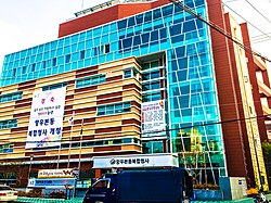 Mangubon-dong Community Service Center