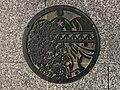 Manhole cover of Gotsu, Shimane.jpg
