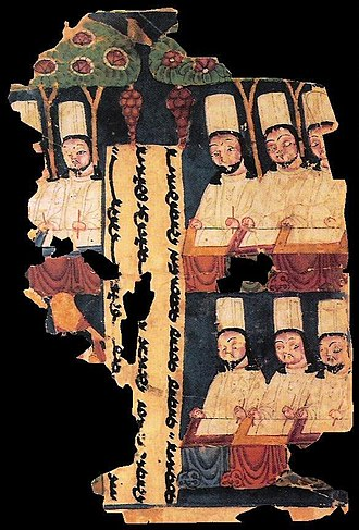 Gnosticism - Manicheanism priests writing at their desks, with panel inscription in Sogdian. Manuscript from Khocho, Tarim Basin.
