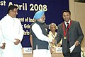 Manmohan Singh presenting the Prime Minister's Award for Excellence in Public Administration for the year 2006-07 to Dr. T. Chandra Shekar, (IAS) Vice President & CEO, Maharashtra Housing & Area Development Authority, Mumbai.jpg