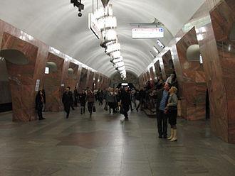 Marksistskaya (Moscow Metro) - Image: Marksistskaya (Марксистская) (5056305411)