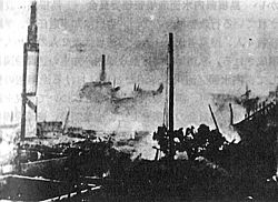 Matsue riot incident.jpg