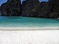 Maya Bay Thailand Phi Phi Ley.jpg
