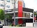 McDonald's Daegu-jincheon-DT branch 20161009 154956.jpg