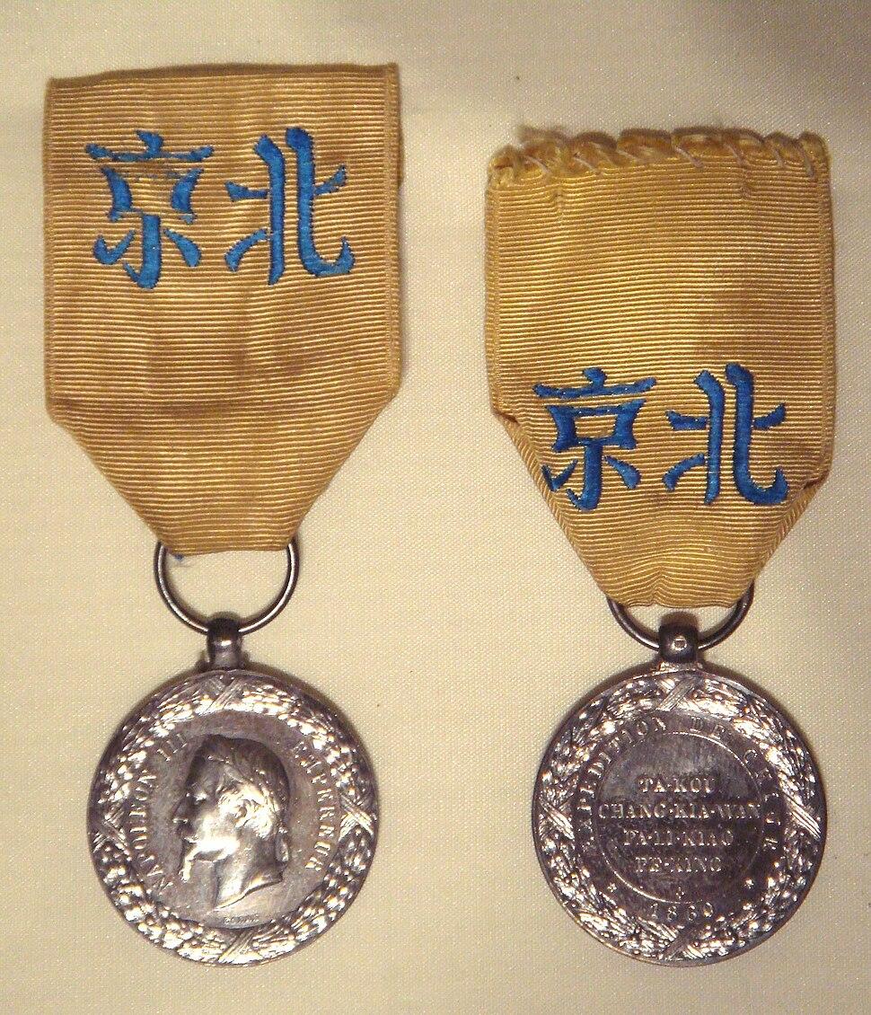 Medaille de la campagne de Chine 1861